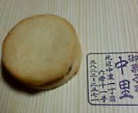 20121014201811